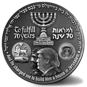 Third Temple coin